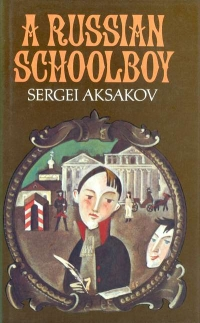Image of A RUSSIAN SCHOOLBOY