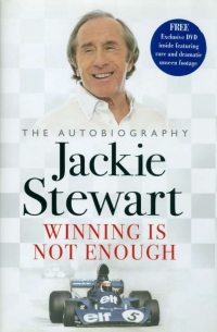 Image of JACKIE STEWART: THE AUTOBIOGRAPHY