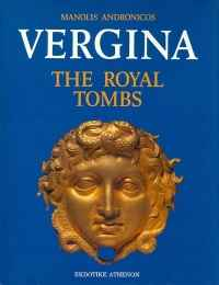 Image of VERGINA - THE ROYAL TOMBS