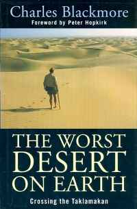 Image of THE WORST DESERT ON EARTH